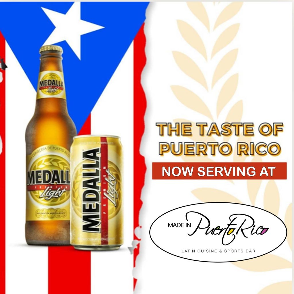 MEDALLA NOW SERVING